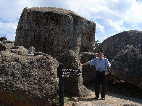 弥山頂上の巨石とツーショット。いい夏休みになった。