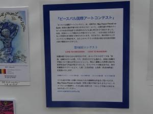 15-hihoshima-011