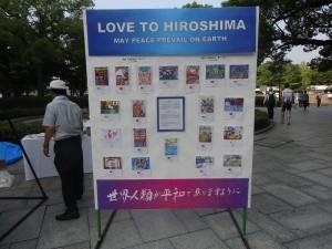 15-hihoshima-013