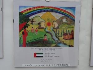15-hihoshima-025
