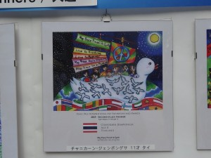 15-hihoshima-028