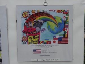 15-hihoshima-032