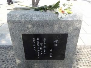 15-hihoshima-069
