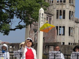 15-hihoshima-099