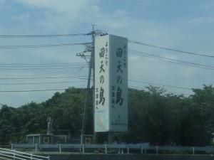 15-kaiten-003