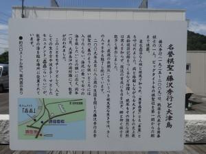 15-kaiten-005