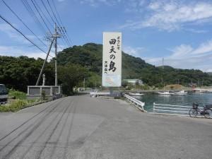 15-kaiten-007