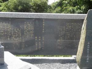 15-kaiten-010