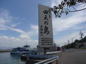 15-kaiten-011