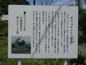 15-kaiten-012