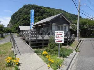 15-kaiten-022