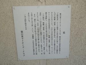 15-kaiten-032