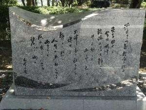 15-kaiten-035