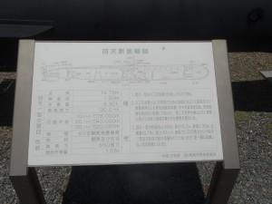 15-kaiten-037