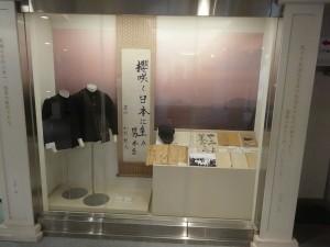 15-kaiten-046