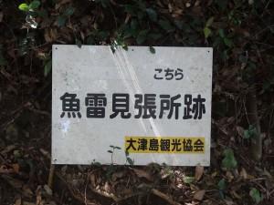15-kaiten-086