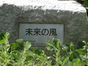 15-kaiten-105