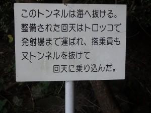 15-kaiten-121