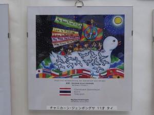 16-hiroshima-033