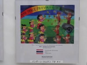 16-hiroshima-034