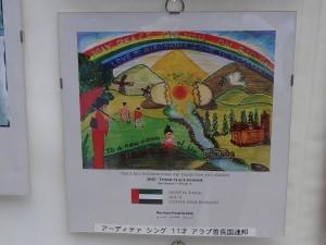 16-hiroshima-036