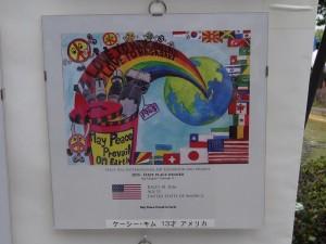 16-hiroshima-038