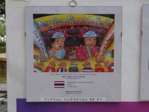 16-hiroshima-039
