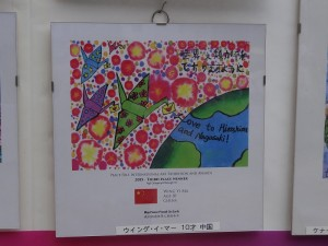 16-hiroshima-041