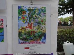 16-hiroshima-042