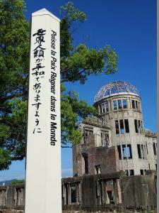 17-hiroshima-037