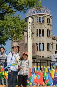 17-hiroshima-195