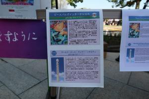18-hiroshima-111