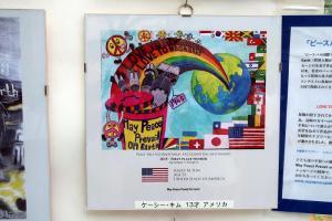 18-hiroshima-136