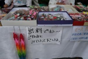 19-hiroshima-029