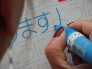19-hiroshima-035