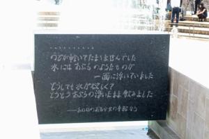 19-nagasaki-003
