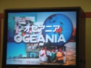 00-hiroshima-47
