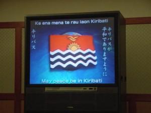 00-hiroshima-48