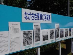 99-nagasaki-05