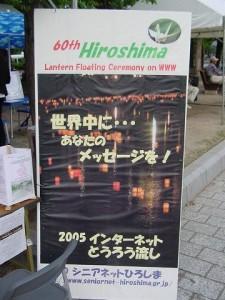 05-hiroshima-003