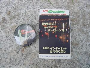 05-hiroshima-004
