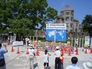 06-hiroshima-128