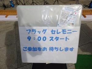12-hiroshima-010